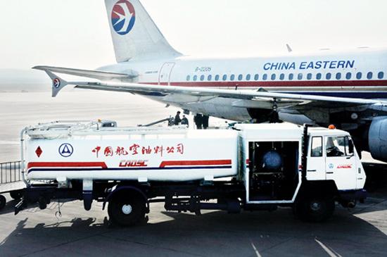 Jet Fuel JP54 / A1